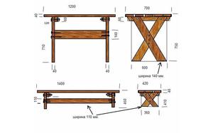 Чертежи для сборки скамейки трансформер