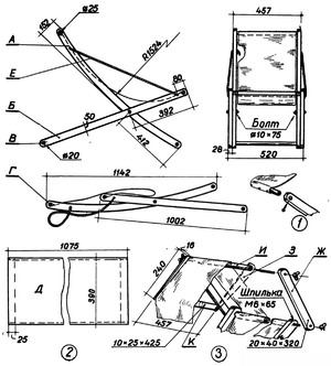 Удобный шезлонг с тентом - схема изготовления.
