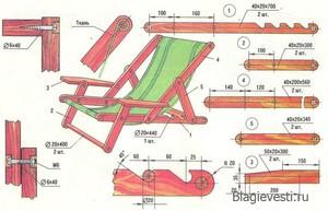 Складное кресло-шезлонг - еще один вариант схемы изделия.