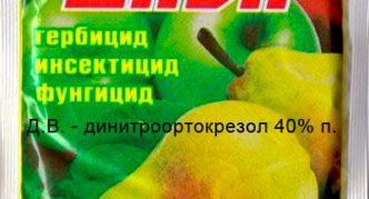 Упаковка ДНОКа